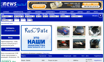Бесплатная реклама в интернете в израиле программа api яндекс директ