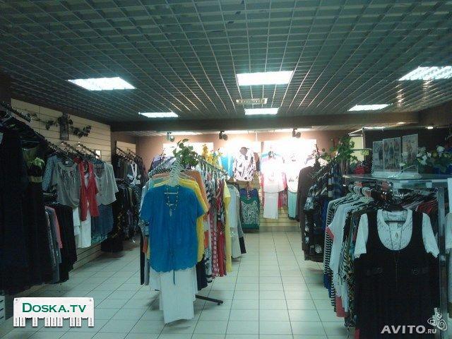 Адреса Магазинов Женской Одежды Большого Размера