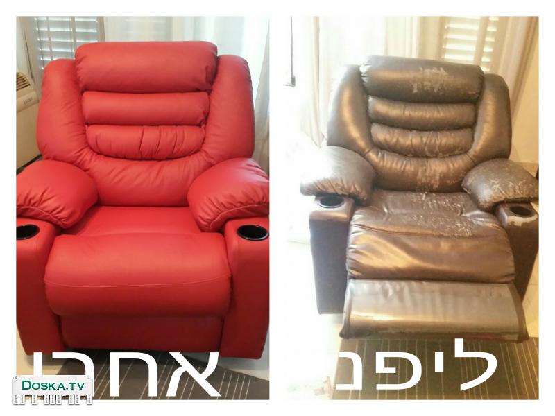 Ремонт кожаной мебели в израиле